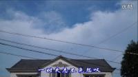 爱拼才会赢-演唱:张 平  摄制:陈士海