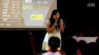 人音版七年级音乐《青春小时代——北京东路的日子》四川 李冬颖