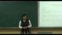 人音版七年级音乐《青春舞曲》山东李春燕