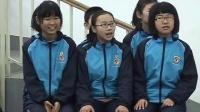 人音版七年级音乐《青春舞曲》北京张燕萍