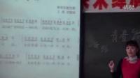 人音版七年级音乐《青春舞曲》青海苏元红