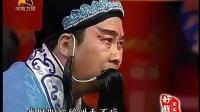 豫剧【程婴救孤●片段】李树建●★++
