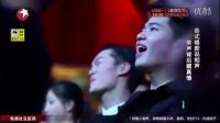 岳云鹏孙越《我是歌手》本期冠军 欢乐喜剧人第二季第二..最新一期