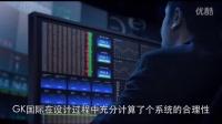 GK金钥匙国际金融投资理财公司