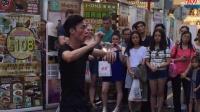 高温下香港街头艺人