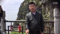 袁腾飞 2016 最新视频 《萧何月下追韩信》 精彩小段