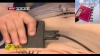北京卫视《养生堂》 乳腺增生怎么办?贴针灸调理乳腺增生