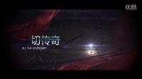 传奇从这开始!TI6中国区预选赛震撼开启