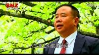 余飞龙-勇敢的人MV+(爱拼才会赢)(MP4-50m)