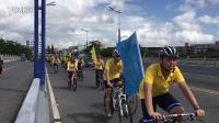 视频: 团茂南区委开展禁毒宣传骑行活动