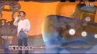 谢霆锋15岁首次登台翻唱Beyond《真的爱你》,好青涩!他妈好漂亮