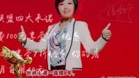 中国梦 家庭梦 个人梦 地面直销人的瓶颈 中国有多少人做直销 美国有多少人做直销 直销会议主持人台词 直销人网 什么人适合做直销