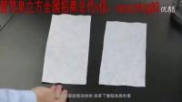 泉立方色母片演示_标清