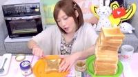 大胃王  木下佑香  一頓吃掉  高卡路里 知道什麼是餅乾奶油嗎!?!? 吃掉600g! 土司 18片 6336kcal