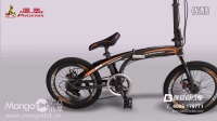 视频: 凤凰牌自行车三维动画