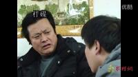 李印功编剧百家碎戏之《一杯苦酒两家泪》
