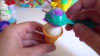 小不点的玩具 2016 蛋卷冰淇凌 香蕉冰淇凌冰淇淋 48