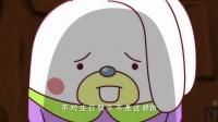 阿优之神奇萝卜 三 07 生日蛋糕
