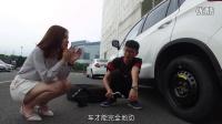 凹凸用车:轮胎没气、电瓶没电 双失青年该怎么办?