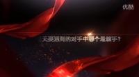 TI6中国区预选赛IG战队首日赛后采访