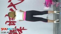 【秀舞时代 小星星】金泫雅 - Bubble Pop! 舞蹈 2 背面 手机版  EXID up down 上下 上和下