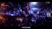 """视频 直击!中国最新一代火箭""""长征七号""""发射瞬间! 柳传志对话李彦宏 马云 陈安之 马化腾 王健林在线播放—优酷网,视频高清在线观看"""