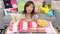 【木下大胃王】麦当劳20个味道浓郁的奶油浓香派配两大汉堡两可两薯 @柚子木字幕组