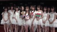 优酷全娱乐 2016 6月 SNH48美少女席卷羊城 助阵姐妹团公演引爆全场 160628