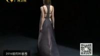 时尚中国 160627