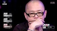 视频: 【斗牌德州扑克】荷官转牌河牌都发的很好 毒王VShansen