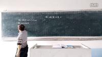 VID_李小龙的讲课视频(截频稿)
