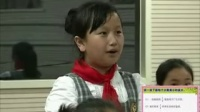 《分数的再认识(一)》示范课-北师大版数学五上-郑州市金水区四月天小学-胡军