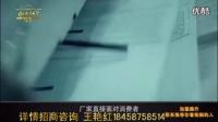 德升官方网站爱剪辑-我的视频