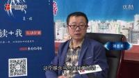 北新读书专访刘慈欣:宇宙的形状—在线播放—优酷网,视频高清在线观看
