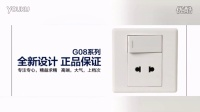 【炫买商城】公牛插座开关墙壁插座面板 二孔插座带一开单控开关 10A G08E202