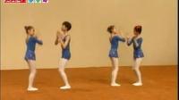 天天向上乐学会中国舞考级五级之藏族舞