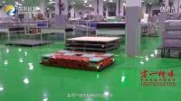 东莞瑞鹏机器人有限公司