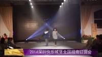 视频: 《赢.领未来》快乐城堡2014秋冬全国招商订货会