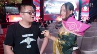 2016国际邀请赛中国区预选赛最美TA采访现场玩家