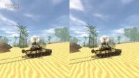 【爱玩VR】移动端坦克模拟游戏《VR坦克训练》预告片