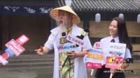 """优酷全娱乐 2016 6月 杜海涛演""""校长""""不改逗比本色 自曝计划一百天练出八块腹肌 160629"""
