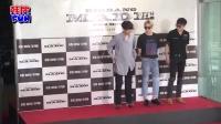韩伴FUN 2016 6月 BIGBANG全员纪录片《MADE》试映会 权志龙变禁欲系男神亮相 160629