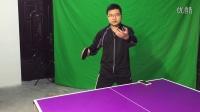 《乒乓网私人教练》正手最佳的击球位置在哪里?到底在几点钟的位置?乒乓球教学视频