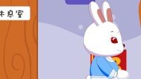 兔小贝系列故事 203 河马大叔的新衣服