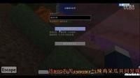 MC现惊天BUG!1.8~1.10竟为被修复!