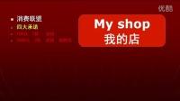 财经郎眼:没有钱到底该不该创业-看看马云的真实经力吧马云马化腾刘强东雷军 杨幂  张天爱 邓超 tfboys (9)