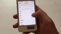 二手苹果4s多少钱?二手iPhone4S手机转让信息
