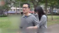优酷全娱乐 2016 6月 九把刀认爱周亭羽 被爆女方爱慕倒追刀大 160629