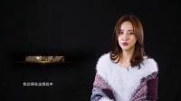 《女总裁的贴身高手》赵予熙采访花絮