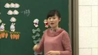 《分物游戏》示范课-天津市河西中心小学-白玲